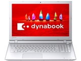 ���� dynabook AZ55/V �n�C�u���b�hHDD/Office Home and Business Premium���� ���i.com���胂�f��