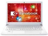 東芝 dynabook AZ65/C ハイブリッドHDD/Office Home and Business Premium搭載 価格.com限定モデル