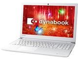 東芝 dynabook AZ25/C 750GB HDD搭載モデ...