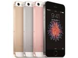 APPLE iPhone SE 32GB  SIMフリー
