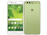 Huawei HUAWEI P10 Plus SIMフリー