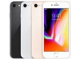 iPhone 8 256GB SIMフリー