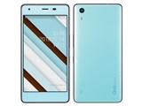Qua phone QZ au