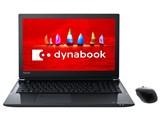 dynabook T95 T95/F 2018年春モデル