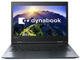 dynabook V82 V82/F 2018年春モデル