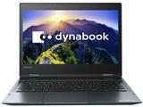 dynabook V72 V72/F 2018年春モデル