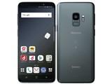 サムスン Galaxy S9 SC-02K docomo