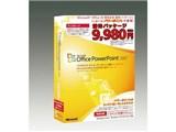 Office PowerPoint 2007 アップグレード Microsoft Office 20周年記念 優待パッケージ