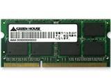 �O���[���n�E�X GH-DAT1066-4GB (SODIMM DDR3 PC3-8500 4GB Mac)