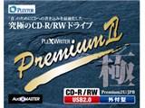 Premium2U/JPB