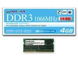 �O���[���n�E�X GH-DWT1066-4GB (SODIMM DDR3 PC3-8500 4GB)