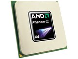 Phenom II X4 965 Black Edition BOX
