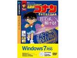 特打ヒーローズ 名探偵コナン Collection Windows7対応版
