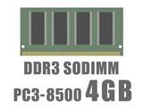 �m�[�u�����h SODIMM DDR3 PC3-8500 4GB