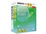 KoreanWriter7 スタンダード