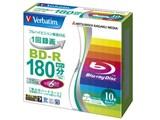 Verbatim VBR130RP10V1 [BD-R 6倍速 10枚組]