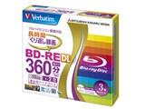 Verbatim VBE260NP3V1 [BD-RE DL 2倍速 3枚組]