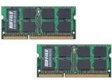 A3N1333-4GX2/E [SODIMM DDR3 PC3-10600 4GB 2枚組 Mac]