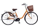 リチウムビビ NX BE-ENNX633K [フレッシュオレンジ] + 専用充電器