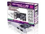 GT-V SD-PEFWV2 [IEEE1394a]