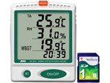 熱中症指数モニター AD-5696