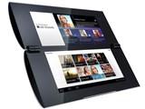 Sony Tablet Pシリーズ 3G+Wi-Fiモデル 4GB SGPT211JP/S