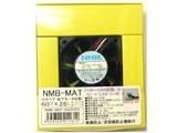 NMB-MAT-0625VRII