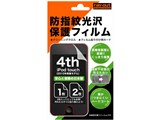 4th iPod touch �V���[�Y�p �h�w�����ی�t�B���� RT-T4F/CR
