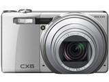CX6 [シルバー]
