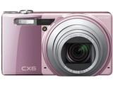 CX6 [ピンク]