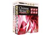 ChineseWriter10 �X�^���_�[�h
