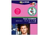 Talk Business 海外取引に役立つウクライナ語