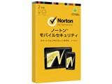 ノートン モバイル セキュリティ ダウンロード2年版