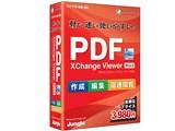 PDF-XChange Viewer Pro2