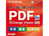 PDF-XChange Viewer Pro2 �_�E�����[�h��