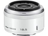 1 NIKKOR 18.5mm f/1.8 [ホワイト]