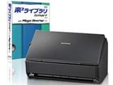ScanSnap iX500 Deluxe FI-IX500-D