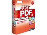 JUST PDF 3 [作成・編集・データ変換]