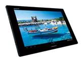 Xperia Tablet Z�V���[�Y SO-03E docomo [�u���b�N]