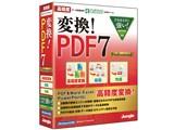 �ϊ�!PDF7 Professional