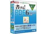 ������!PDF6 Windows8�Ή���