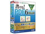 ������!PDF6 Professional Windows8�Ή���