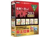 �ϊ�!+������!PDF2013 Premium