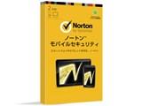 ノートン モバイル セキュリティ 1台 2年版