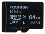 SD-C064GR7AR30 [64GB]