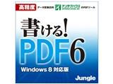 ������IPDF6 Windows 8�Ή� �_�E�����[�h��