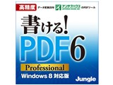 ������IPDF6 Professional Windows 8�Ή� �_�E�����[�h��