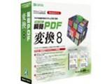 �u��PDF �ϊ� 8 �p�b�P�[�W(CD-ROM)��