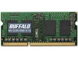 �o�b�t�@���[ MV-D3N1066-X1G [SODIMM DDR3 PC3-8500 1GB]