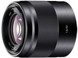 E 50mm F1.8 OSS SEL50F18 (B) [ブラック]